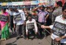 విజయవాడలో NRC, CAA వ్యతిరేకంగా నిరసన తెలిపిన ముస్లిం సంఘాలు